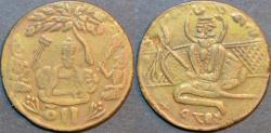 "World Coins - INDIA, SIKH, Brass temple token, year ""1804"", Herrli T6 var, CHOICE!"