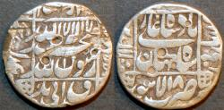 World Coins - INDIA, MUGHAL, Shah Jahan (1628-58) AR rupee, Lahore, RY 18, KM 235.17, CHOICE!