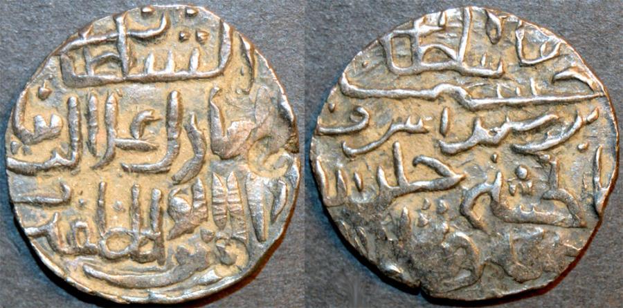 World Coins - INDIA, BENGAL SULTANATE, Ala' al-Din Husain (1493-1519) Silver tanka, No mint, B774 var, RARE!