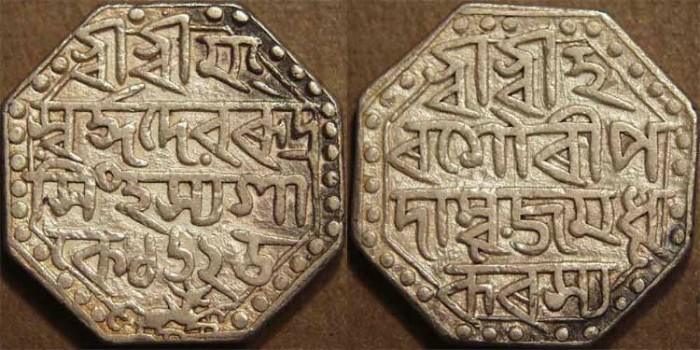 Ancient Coins - INDIA, ASSAM: Rudra Simha Silver octagonal Rupee, dated S.1625. CHOICE!
