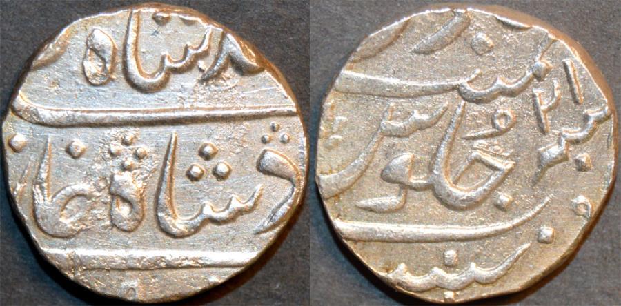 World Coins - BRITISH INDIA, BOMBAY PRESIDENCY: Silver rupee in the name of Muhammad Shah (1719-1748), Mumbai, RY 21. SCARCE and CHOICE!