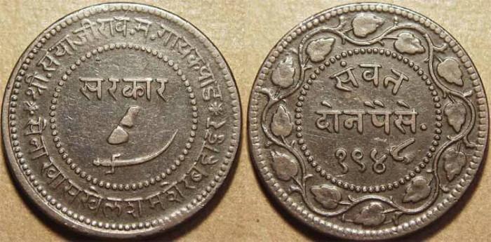 World Coins - INDIA, Baroda, Sayaji Rao III (1875-1938) AE 2-paisa, Baroda mint, low weight type, VS 1948. CHOICE!