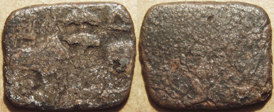 Ancient Coins - INDIA, SANGAM AGE PANDYAS: Asvamedha (Horse-sacrifice) AE. VERY RARE!