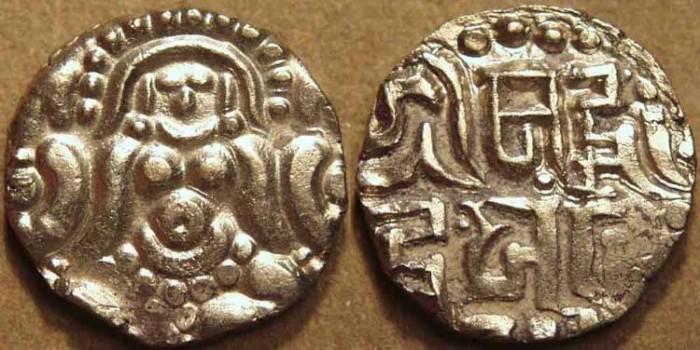 Ancient Coins - INDIA, KALACHURIS of TRIPURI: Gangeya Deva SILVER (!) 4+1/2 masha. RARE+CHOICE!