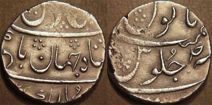 World Coins - BRITISH INDIA, BOMBAY PRESIDENCY: Silver rupee in name of Shah Jahan II, Mumbai, AH 1131, year 1. SCARCE!