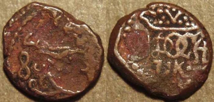 World Coins - DANISH INDIA, Christian V (1670-99) Copper 1-cash, von Kalnein type, Tranquebar, 1689. SCARCE!
