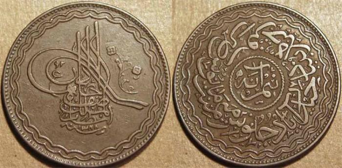 Ancient Coins - INDIA, HYDERABAD, Mir Usman Ali Khan (1911-48) First Series Copper 1/2 anna (1/32 rupee), Hyderabad, AH 1348, RY 20. SUPERB!