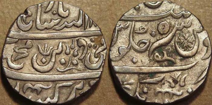 Ancient Coins - AWADH/MARATHA: Silver rupee in the name of Shah Alam II, Jhansi, year 5