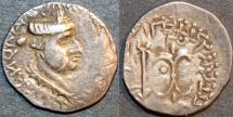 World Coins - INDIA, WESTERN KSHATRAPAS: Nahapana (105-125) Silver drachm. CHOICE!