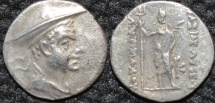BACTRIAN KINGDOM, Antimachus I (Antimachos): Silver obol. SCARCE and CHOICE!