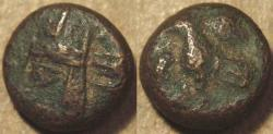Ancient Coins - PARTHIA, VOLOGASES VI (208-228 CE) AE chalkous, Ecbatana, Sell 88.29.