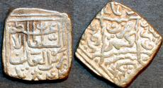 Ancient Coins - INDIA, KASHMIR SULTANS, Zain al-'Abidin (1420-70) Silver sasnu without flower, K9var. SCARCE + CHOICE!
