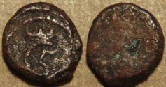 Ancient Coins - DANISH INDIA, Christian V (1670-99) Copper 1-cash, early type with blank reverse, Tranquebar. SCARCE!