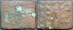 Ancient Coins - INDO-SCYTHIAN: Maues AE penta-chalkon, Poseidon/Yakshi. SCARCE and BARGAIN-PRICED!
