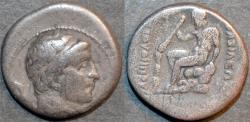 Ancient Coins - BACTRIA (BAKTRIA): Euthydemos (Euthydemus) I AR drachm. RARE and CHOICE!