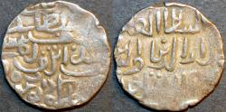 Ancient Coins - INDIA, BENGAL SULTANATE, Ala' al-Din Husain (1493-1519) Silver tanka, Husainabad, B765