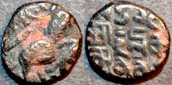 World Coins - INDIA, KANGRA, Triloka Chandra AE jital, CHOICE!