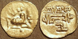 Ancient Coins - INDIA, EASTERN GANGAS, temp. Bhanudeva IV (1414-34) Gold fanam, Year 3. RARE & SUPERB!