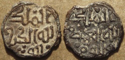 Ancient Coins - Silver or Billon Islamic Religious Amulet, from the Middle East, c. 12-14 century, apparently RARE