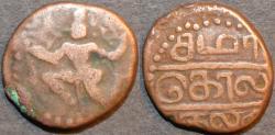"""World Coins - INDIA, BANAS of MADURAI: """"Samarakolakalan"""" Copper jital, Garuda type."""