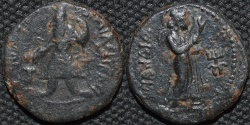 Ancient Coins - INDIA, KUSHAN: Kanishka I AE didrachm, Greek legends, Nanaia reverse. SCARCE and CHOICE!