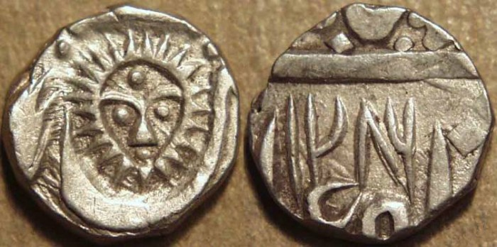 Ancient Coins - INDIA, INDORE, Silver 1/4 rupee in the name of Shah Alam II, Malharnagar mint, dated AH 1286. SUPERB!