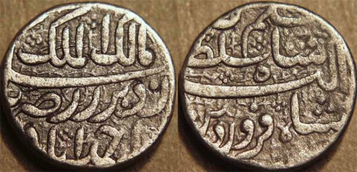 Ancient Coins - INDIA, MUGHAL, Jahangir: Silver rupee of Ahmedabad, in Jahangir's pre-accession name of Salim, month Farwardin. VERY RARE!