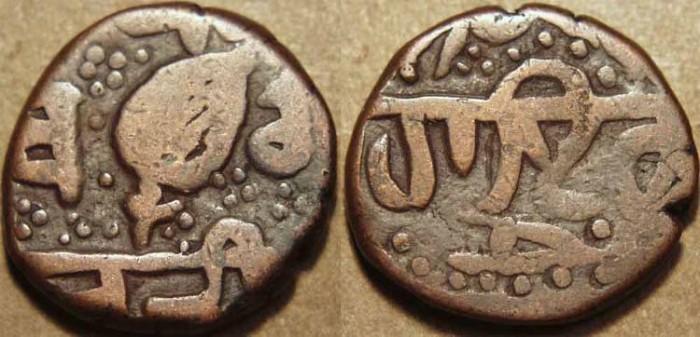 Ancient Coins - INDIA, SIKH, AE paisa, Amritsar, katar type, KM 7.6, Herrli 01.35