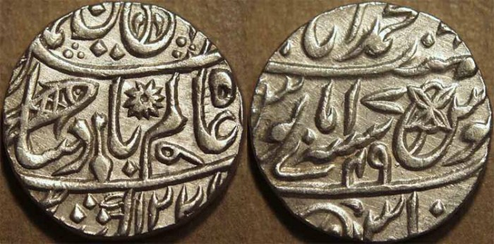 Ancient Coins - BRITISH INDIA, BENGAL PRESIDENCY: Silver rupee in the name of Shah Alam II, Banaras, AH 1226, RY 49. SUPERB!