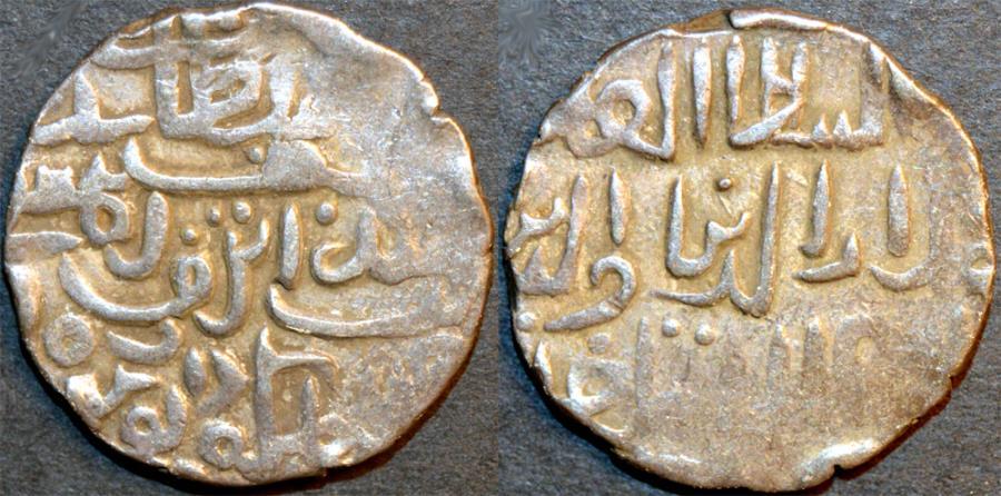 World Coins - INDIA, BENGAL SULTANATE, Ala' al-Din Husain (1493-1519) Silver tanka, Husainabad, B765