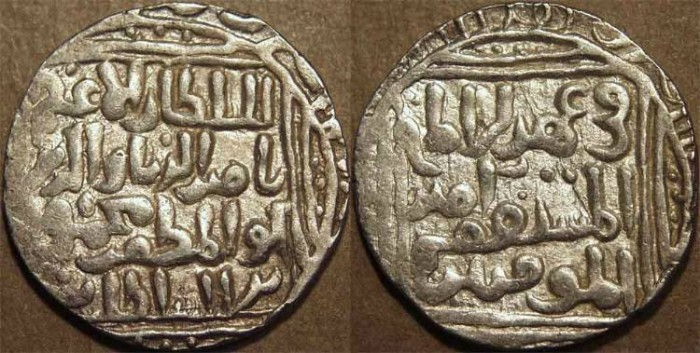 Ancient Coins - INDIA, DELHI SULTANATE, Nasir al-din Mahmud (1246-66) Silver tanka of Hadrat Dehli. CHOICE and RARE?