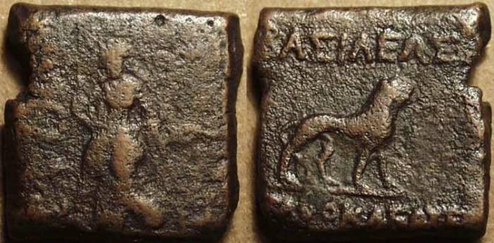 Ancient Coins - BACTRIA, AGATHOCLES or AGATHOKLES: AE large unit of Goddess/Lion. SCARCE!