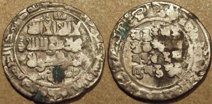 World Coins - ISLAMIC DYNASTIES, GHAZNAVID: Mahmud (998-1030) Silver dirham, bilingual type, Mahmudpur (Lahore) GG-GZ3, AH 419. RARE+CHOICE!