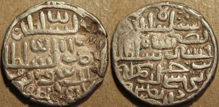 World Coins - INDIA, BENGAL SULTANATE, Nasir al-Din Nusrat (1519-31) Silver tanka, Dar al-Darb, B806.