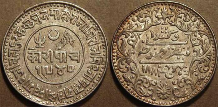 Ancient Coins - INDIA, KUTCH, Khengarji III Silver 5-kori, naming Queen Victoria, 1884. SUPERB!
