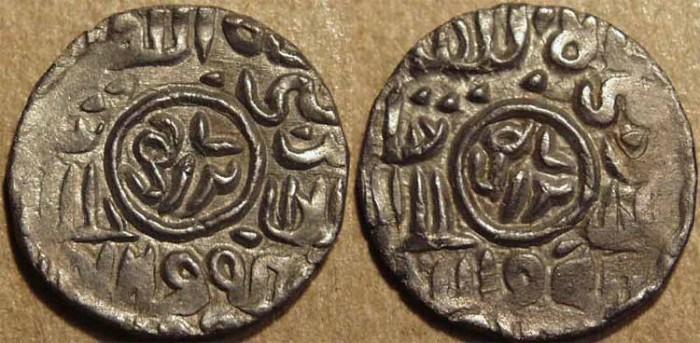 World Coins - INDIA, BENGAL SULTANATE, Ghiyath al-Din Mahmud (1532-38) Silver quarter tanka, Fathabad, B903. SCARCE!