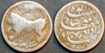World Coins - INDIA, MUGHAL, Jahangir AR zodiac rupee, Taurus, Leo, AH 1027. RARE!