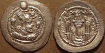 SASANIAN: Peroz (459-484) Silver drachm, Airan Khurra Shahpur (Susa), year 14, SUPERB! Priced to sell!
