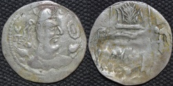 Ancient Coins - INDIA, ALCHON HUNS, Anonymous post-Mehama Silver drachm, Göbl 70. Fine style type. VERY RARE and CHOICE!