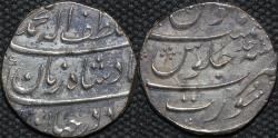 Ancient Coins - INDIA, MUGHAL, Muhammad Shah (1719-48): Silver rupee, Surat, Ahd (year 1), SCARCE and CHOICE!