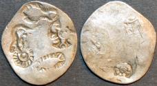Ancient Coins - INDIA, MAGADHA: Series I AR punchmarked karshapana GH 253. RARE and CHOICE!