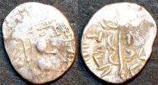 Ancient Coins - NEW KING! INDIA, UNKNOWN KINGDOM IN SIND OR PUNJAB, Rana Vigraha Silver damma, RARE & CHOICE!
