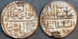 Ancient Coins - INDIA, MALWA SULTANS, Nasir Shah (1500-1510) Silver half tanka, AH 915. RRR and CHOICE!