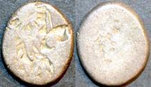 Ancient Coins - INDIA, MAURYA: Series VIb Silver punchmarked karshapana, GH 577