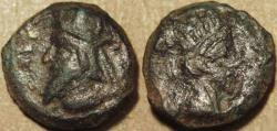 Ancient Coins - PARTHIA, VOLOGASES III (105-147 CE) AE tetrachalkon, Seleucia, Sell 79.48. VERY RARE!