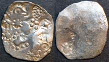 Ancient Coins - INDIA, MAGADHA: Series I AR punchmarked karshapana GH 222b. SECOND KNOWN and CHOICE!