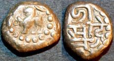 Ancient Coins - INDIA, CHAUHANS of RANASTAMBHAPURA (Ranthambhor): Jaitra Simha Silver drachm. SCARCE + CHOICE!