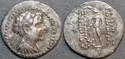 Ancient Coins - BACTRIA, Eukratides (Eucratides) II AR drachm, EXTREMELY RARE & CHOICE!