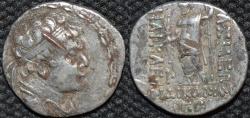 Ancient Coins - Bactrian Kingdom: Heliocles (Heliokles) I AR Attic drachm, SCARCE!