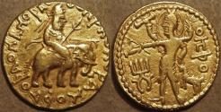 Ancient Coins - INDIA, KUSHAN: Huvishka Gold dinar, Elephant-rider/Oesho (Siva) EXTREMELY RARE and CHOICE!